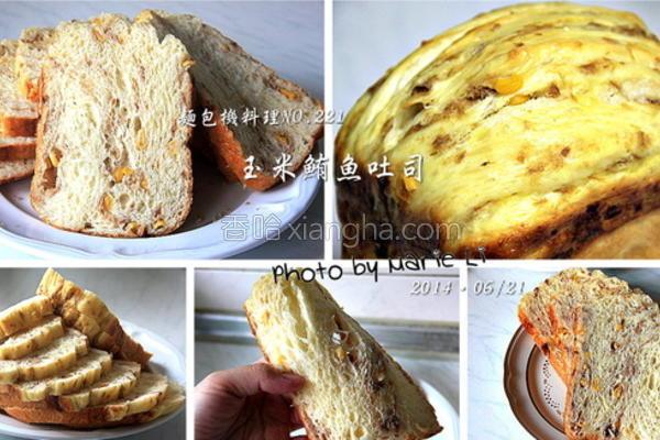 玉米鲔鱼吐司的做法