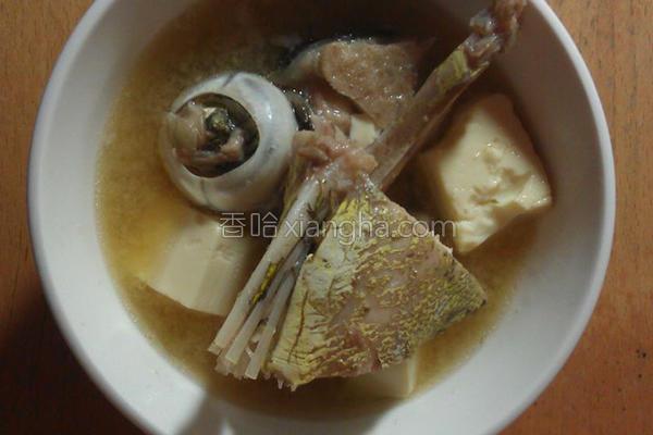 鬼头刀鱼头味噌汤的做法