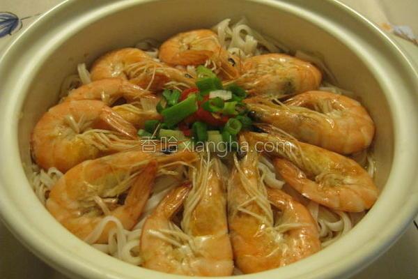 麻油虾粉丝煲的做法