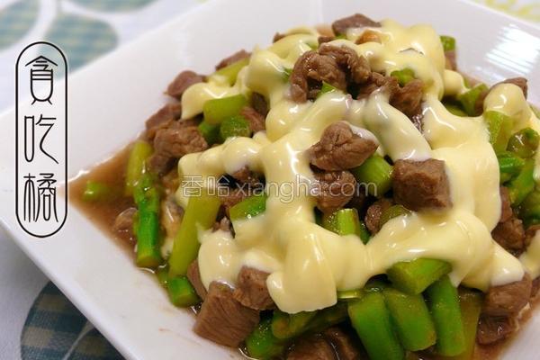 起司芦笋粒粒牛肉的做法