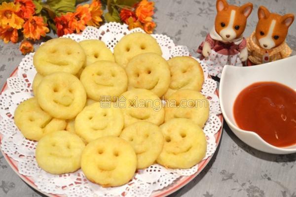 马铃薯笑脸饼的做法