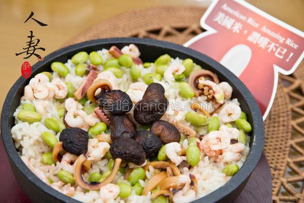 海鲜石锅拌饭的做法