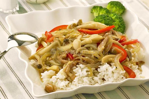 双菇烩饭的做法