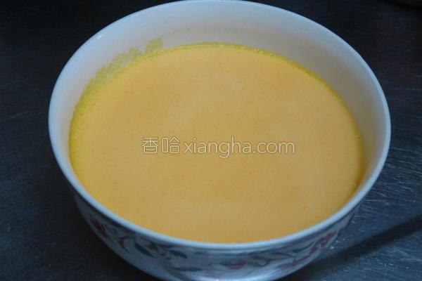 南瓜茶碗蒸的做法