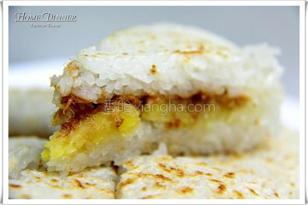 肉松豆茸煎糯米饼的做法