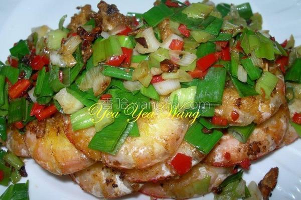 椒盐大白虾的做法