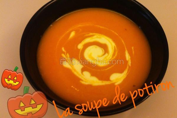 法式田园南瓜汤的做法
