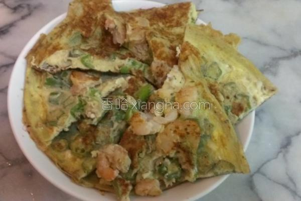 秋葵虾仁煎蛋的做法