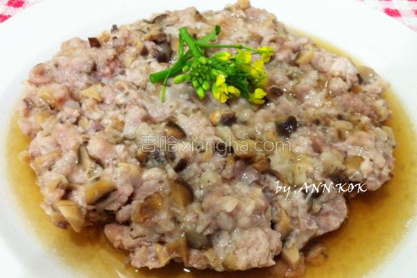 香菇蒸肉饼的做法