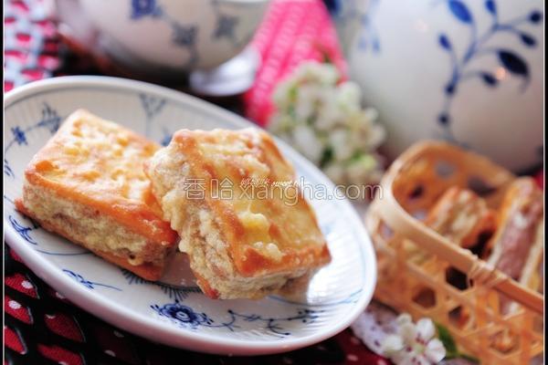 芋头饼的做法