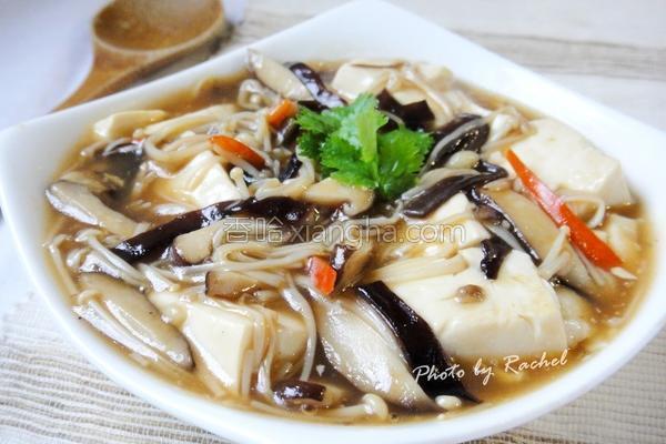 双菇烩豆腐的做法