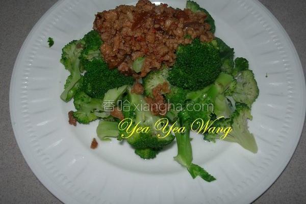 肉酱青花菜的做法