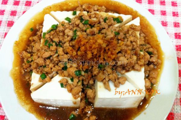咸鱼肉碎豆腐的做法