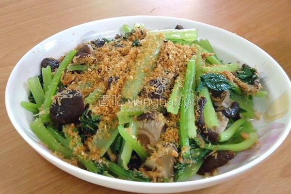 肉松香菇水炒油菜的做法
