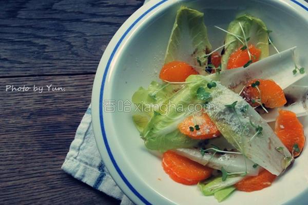 小橘子菊苣沙拉的做法