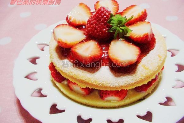 草莓炼奶小蛋糕的做法