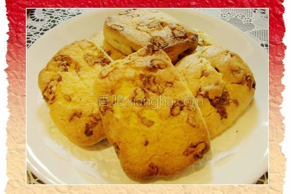 蜜核桃奶油酥饼的做法