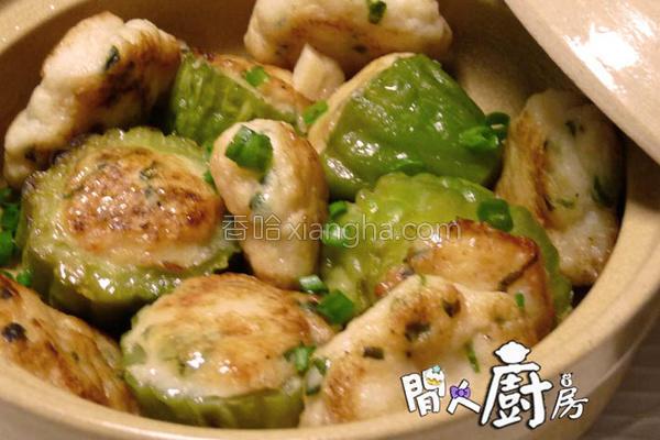 煎酿凉瓜鱼饼煲的做法