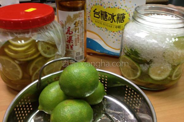 香水柠檬高梁醋的做法