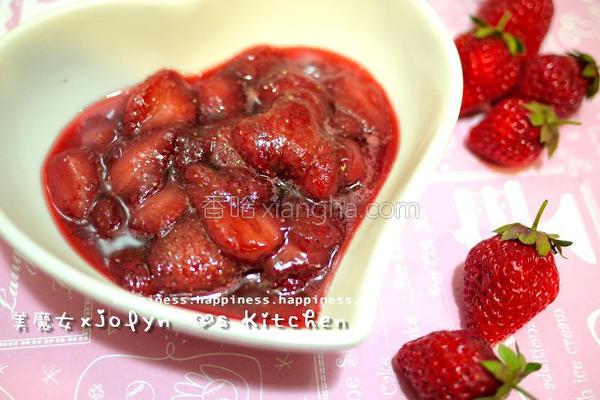 草莓果酱的做法