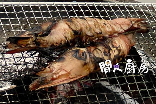 炭烧大虾的做法