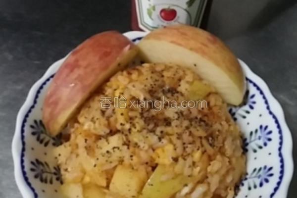 果香茄汁黄金炒饭的做法