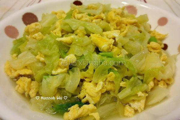 蛋炒高丽菜的做法