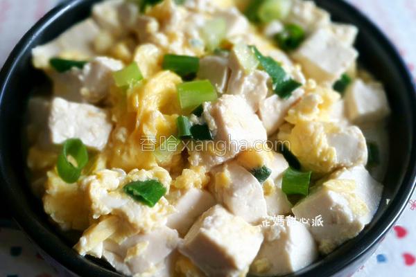 滑蛋豆腐的做法