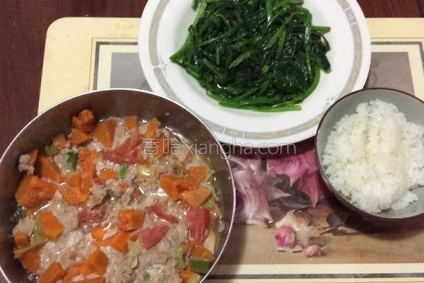 南瓜炖肉的做法