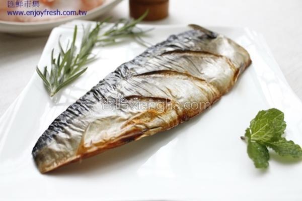 烤挪威薄盐鲭鱼片的做法