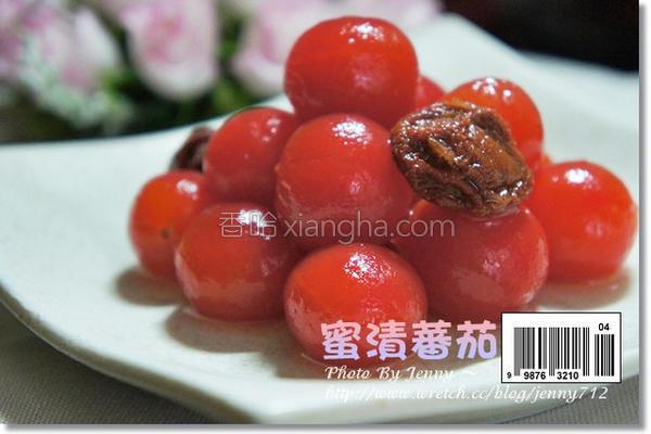 蜜渍番茄的做法