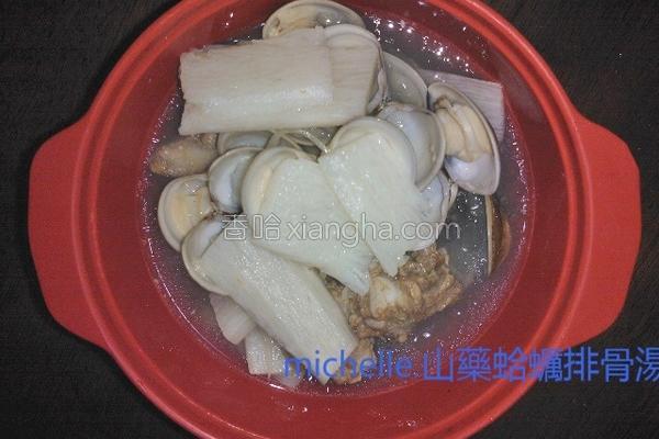 山药蛤蛎排骨汤的做法