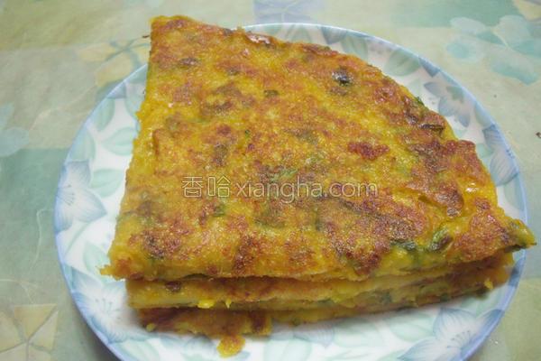 香芹南瓜煎饼的做法