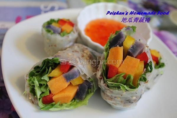 地瓜青蔬卷的做法