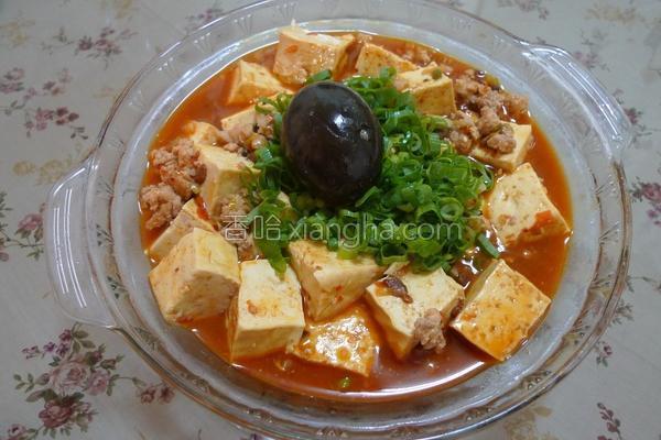 皮蛋麻婆豆腐的做法