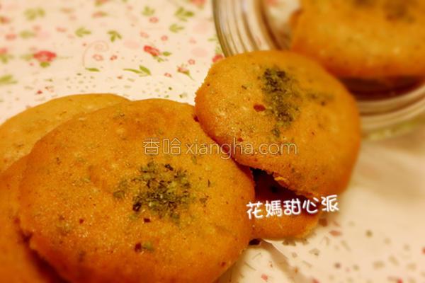海苔酥饼的做法
