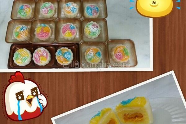 七彩冰皮月饼的做法