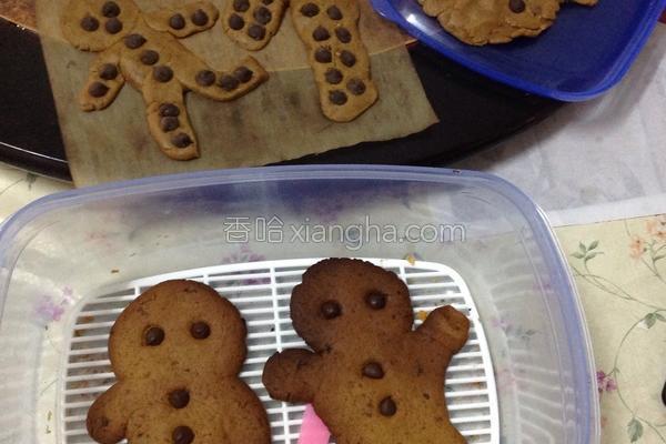 姜饼人的做法