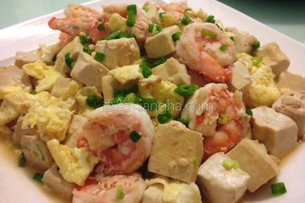 滑蛋虾仁豆腐的做法
