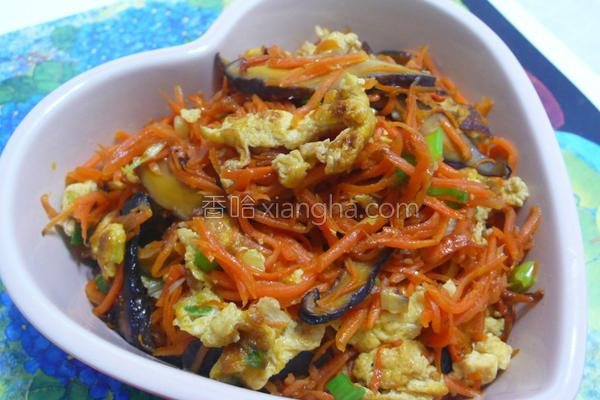 香菇蛋炒红萝卜的做法