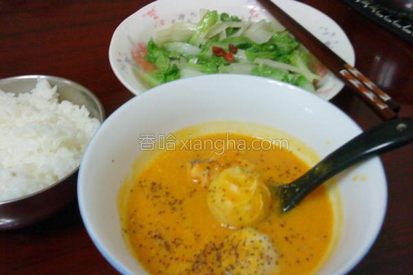 南瓜锅物汤的做法