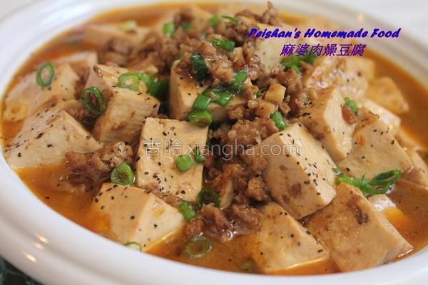 麻婆肉燥豆腐的做法