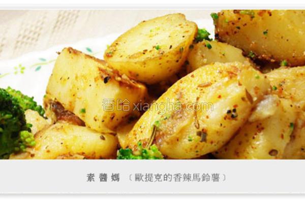 辣马铃薯的做法