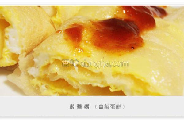 自制蛋饼的做法