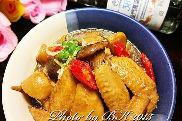 蚝油鲍菇鸡翅的做法