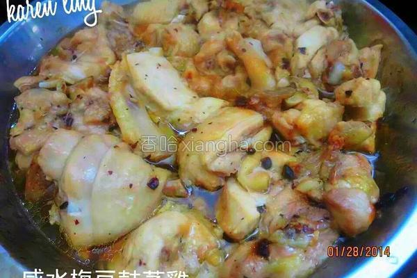 咸水梅豆鼓蒸鸡的做法