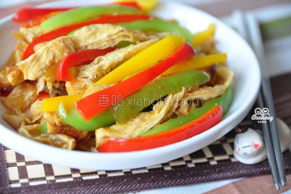豆皮炒三椒的做法