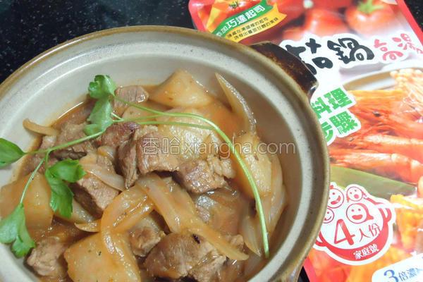 茄汁猪肉煲的做法