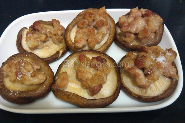 烤香菇镶肉的做法
