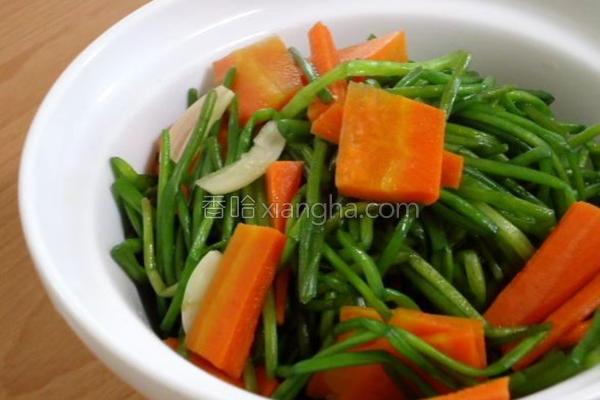 红萝卜水炒水莲的做法